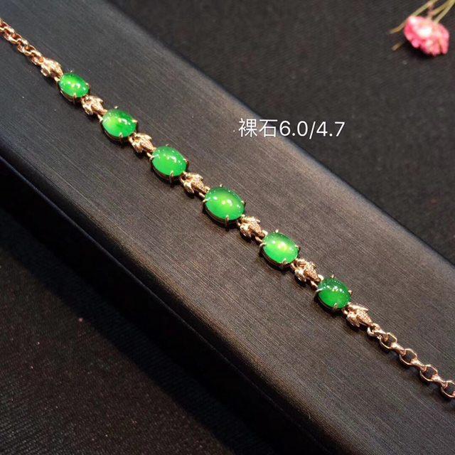 冰种阳绿荧光翡翠手链