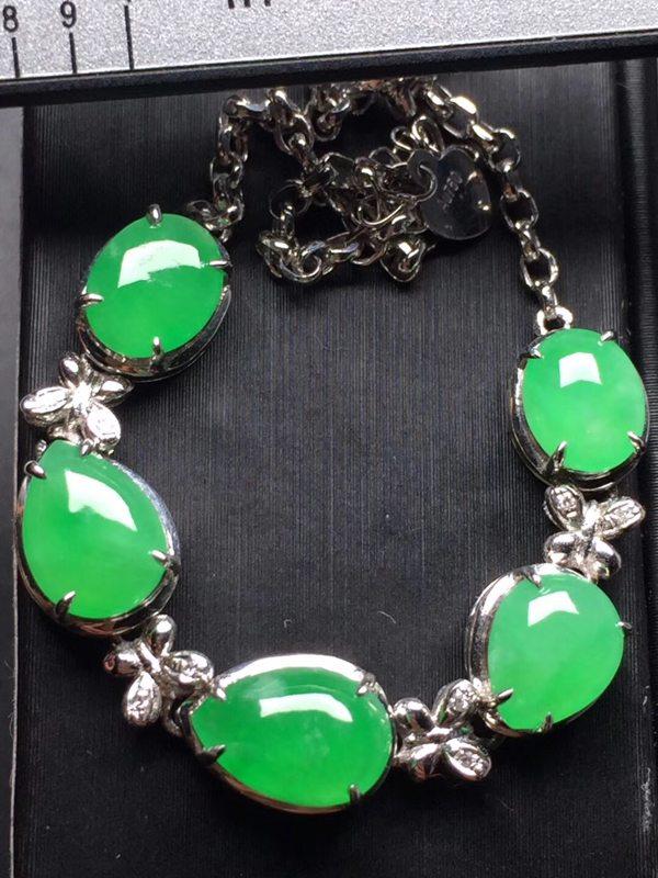 冰阳绿蛋面翡翠手链