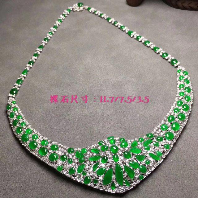 豪华镶钻冰种帝王绿翡翠项链