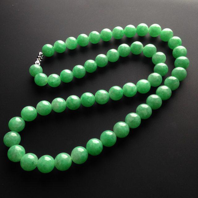 糯冰种阳绿翡翠项链 53颗 单颗尺寸10mm