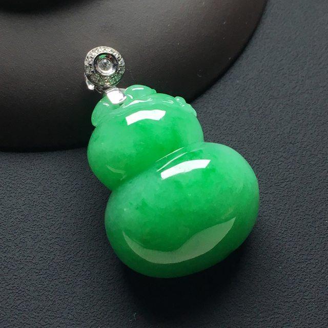 冰种满绿翡翠葫芦吊坠  尺寸:28.5-22.8-14毫米