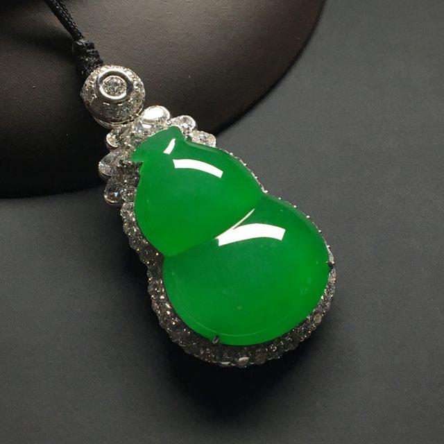 冰种满绿 葫芦翡翠吊坠 18k金*钻石镶嵌 尺寸:37-20-11*裸石24.5-17.5-5.5毫米