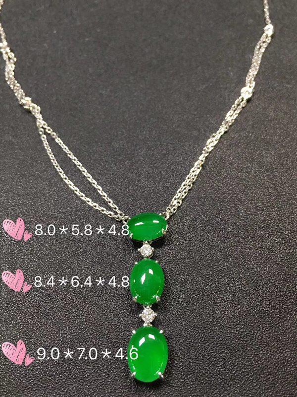 翡翠A货 冰种阳绿翡翠气质颈链