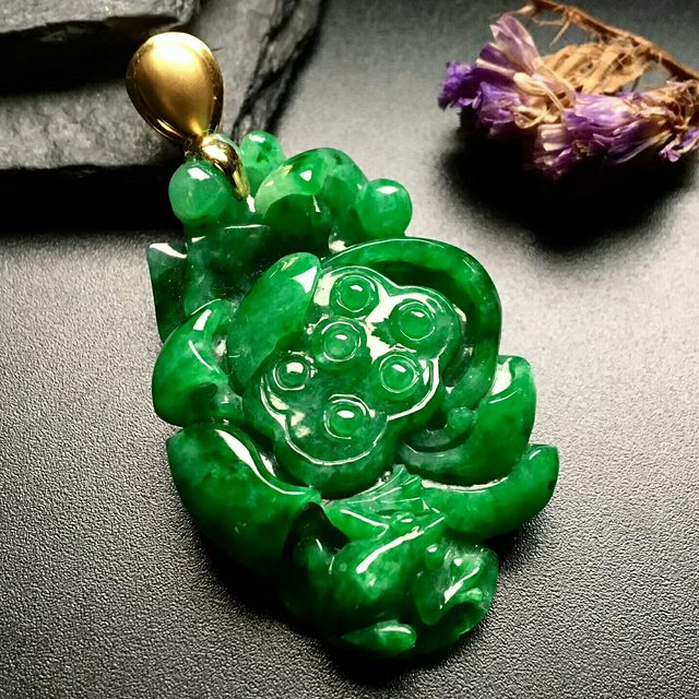 满色花开富贵 翡翠吊坠 尺寸: 43-28-10mm