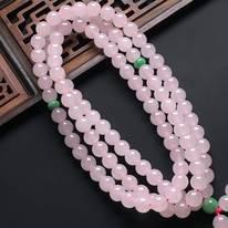 糯種粉色紫羅蘭翡翠項鏈