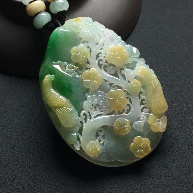巧雕黄加绿花开富贵 翡翠吊坠 尺寸:55-40-11.8毫米