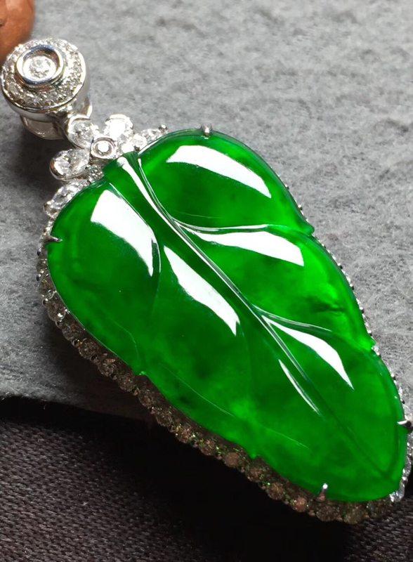 冰帝王绿叶子 翡翠挂件 裸石尺寸30.5*18.5*3