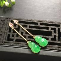 一对阳绿 葫芦翡翠耳坠45.8*14.5*8.8*4.2mm