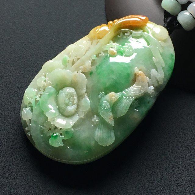 巧雕黄加绿鸟语花香 翡翠吊坠 尺寸:60-39-13.8毫米