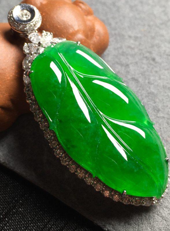 冰阳绿叶子 翡翠挂件 裸石尺寸36*17.8*4