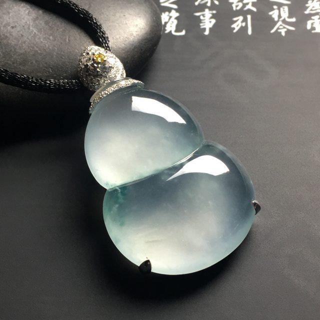 高冰种飘花葫芦吊坠 裸石尺寸36-26.6-6.3毫米