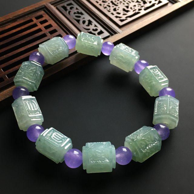 晴绿六字箴言天然翡翠手链15-13-7毫米