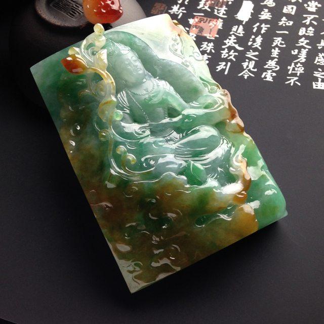 糯冰种黄加绿渡母 翡翠吊坠 尺寸70-47-17毫米