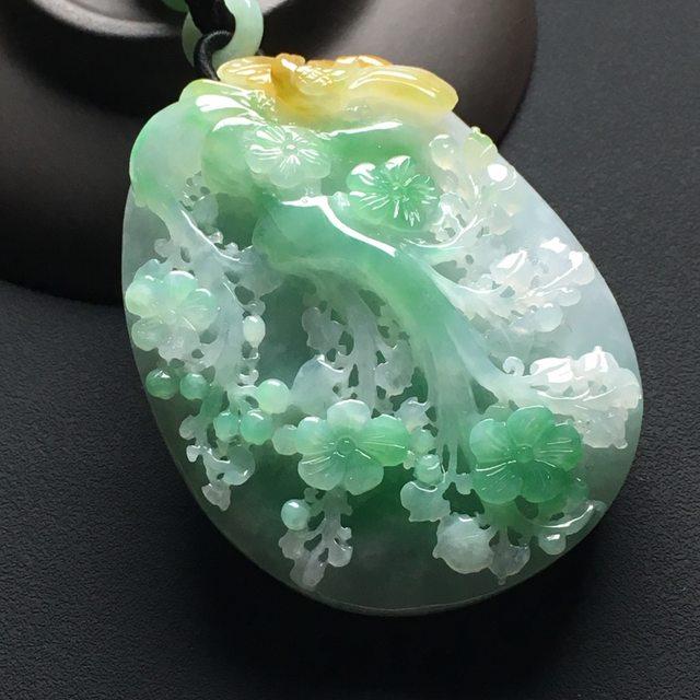 巧雕黄加绿鸟语花香 翡翠吊坠 尺寸:59-45-15.3毫米