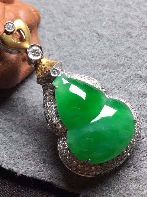 冰满绿葫芦 翡翠吊坠 裸石尺寸18.8*14.2*4