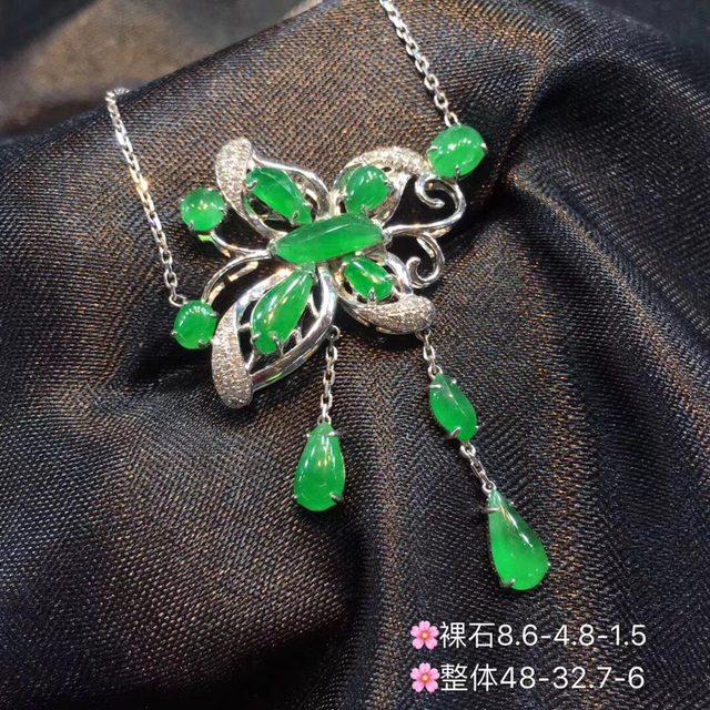 冰种阳绿透亮起光梦幻锁骨链