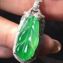 玻璃種陽綠 翡翠掛件 裸石22.5:10.8:4mm