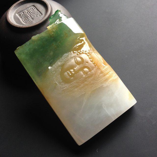 冰种黄加绿睡佛 翡翠吊坠 尺寸62-34-8毫米