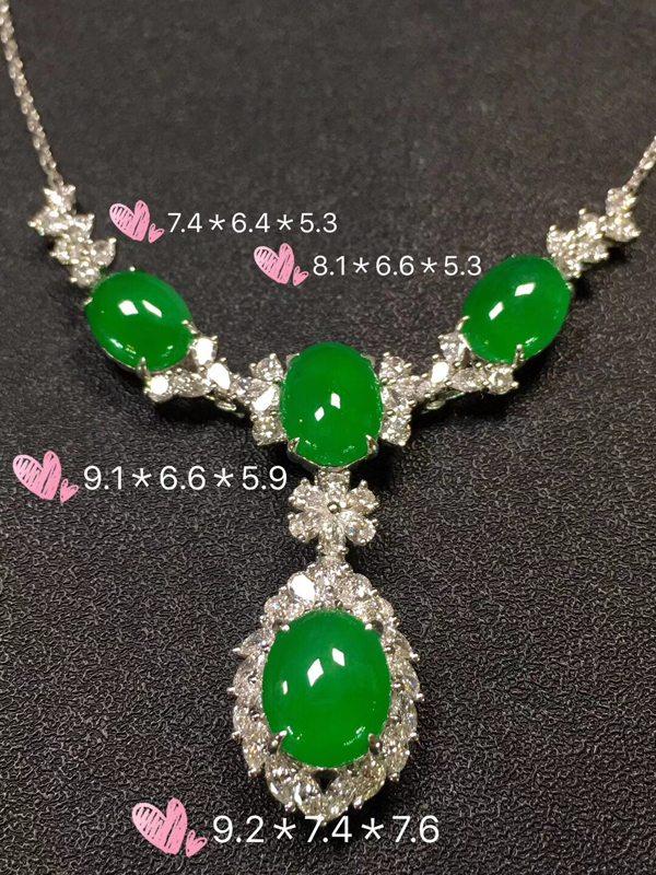 翡翠A货 冰种阳绿镶嵌翡翠颈链