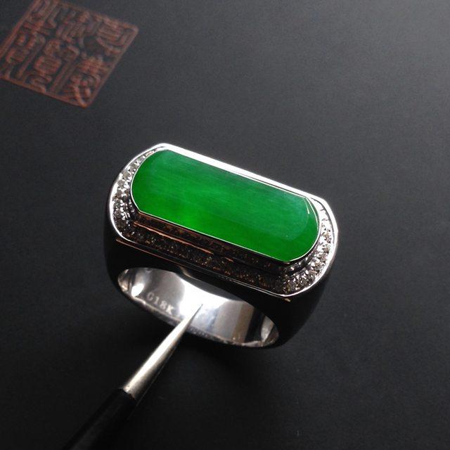 19-18-2.5寸冰种阳绿马鞍 翡翠戒指