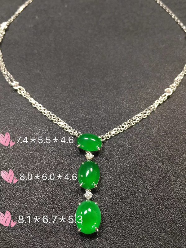 翡翠A货 冰种阳绿翡翠项链