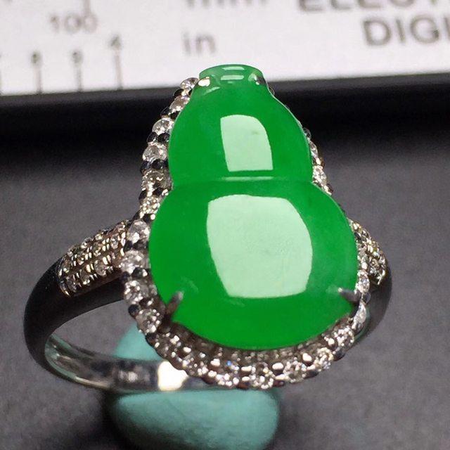 冰种阳绿 葫芦缅甸天然翡翠戒指