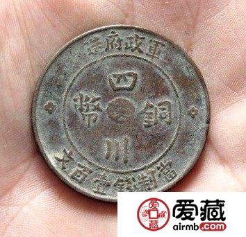 四川铜币100文正常价格介绍 有高价版吗