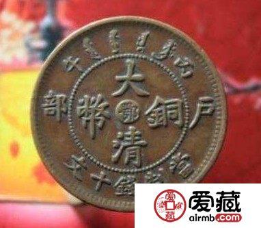 大清铜币鄂字为什么值钱价格大概多少