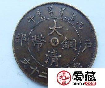 大清铜币20文重量多少克 不同尺寸价格有不同吗