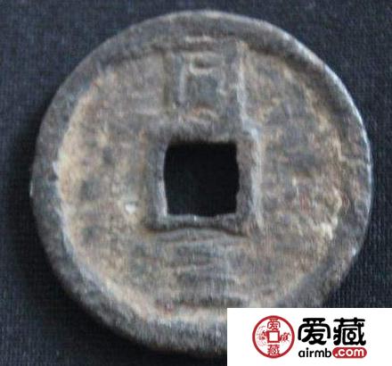 庆元通宝背三铜钱价格多少 价格影响因素有哪些