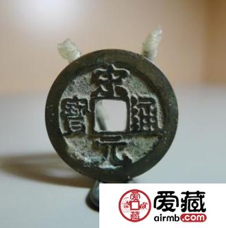 宋元通宝直径多少是大样 大样价格多少