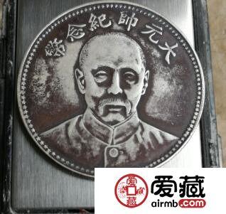 大元帅纪念币十七年真伪怎么看 它真的很少吗