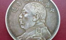 袁大头稀有版铜质样币介绍 值得购买吗