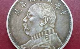 湖北省造银元135万元的是哪一种 藏品介绍
