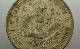 宣统元宝东三省最贵的是哪种 藏品介绍