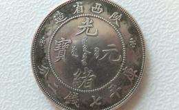 中国最贵四十枚钱币介绍 值得购入吗