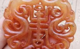 堿性橙做舊玉器方法 玉器做舊手法介紹