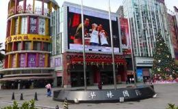 广州华林国际玉器城是真的吗 如何鉴别真伪