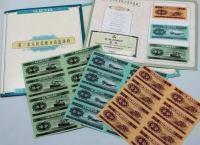 第二套人民币分币八连体钞价格分析