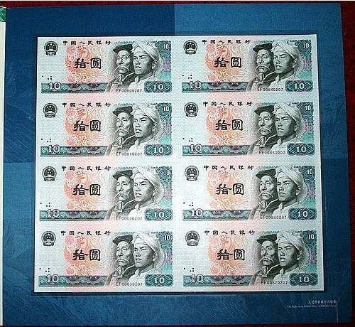 第四套人民币长城八连体珍藏册值多少钱?四版币八连体全套价格?