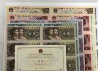 第四套人民币八连体钞防伪要点