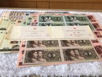 1980年八连体钞值多少钱