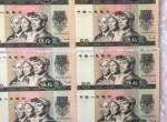第四套人民币值得收藏吗?第四套人民币有哪些收藏价值?
