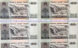 第四套人民币康银阁四连体大全套价格及收藏价值