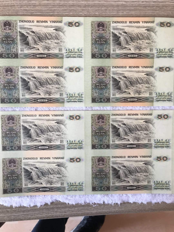 长城八连体钞值多少钱