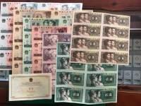 1980年八连体钞最新价格