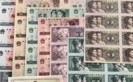 八连体人民币珍藏册最新价格及收藏价值