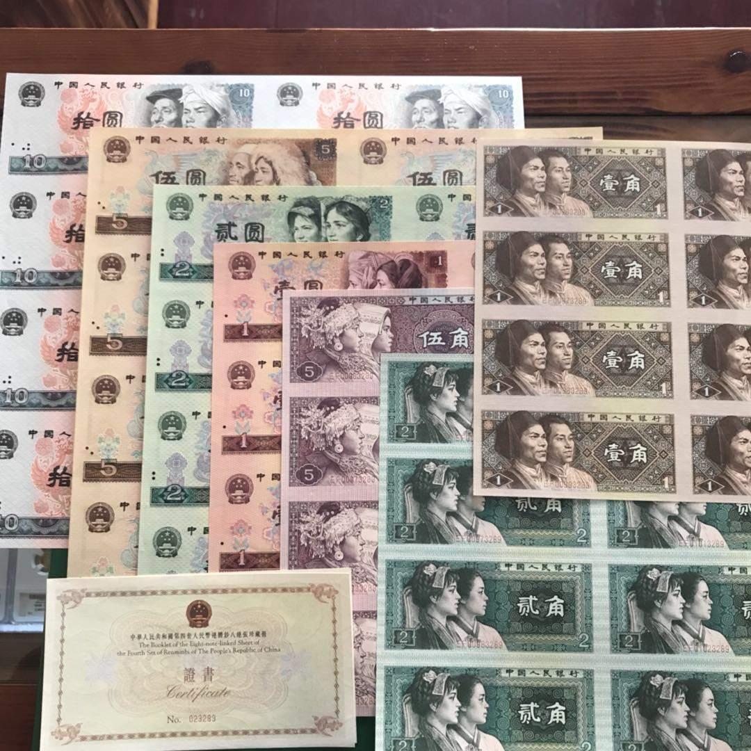 哪里回收钱币纸币金银币  回收纪念钞连体钞