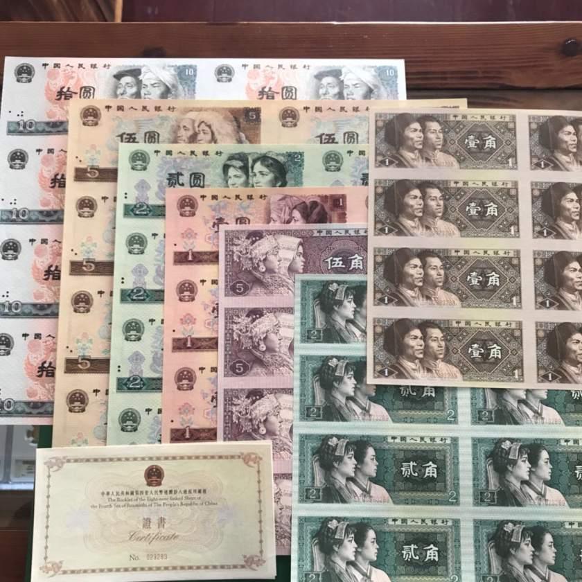 第四套人民币长城八连体钞是连体钞中的最大黑马