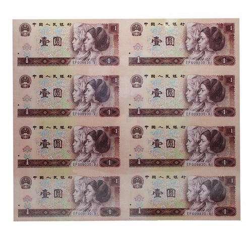 长城八连体钞价格值多少钱及收藏建议